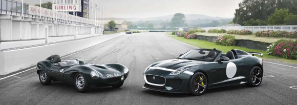 Jaguar Special Vehicles